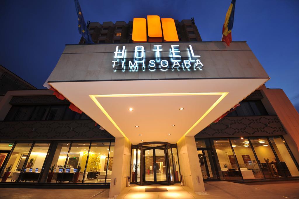 Hotel Timisoara Timișoara